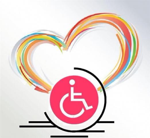 1 декабря день инвалидов: